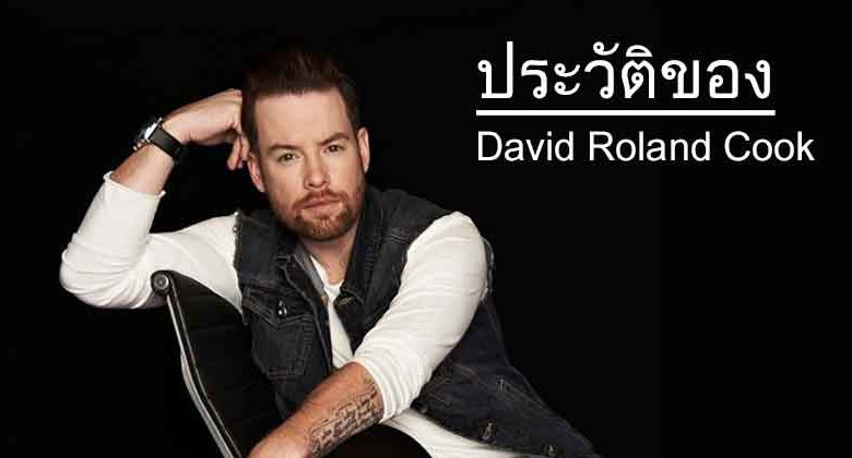 David-Roland-Cook-History-news-site