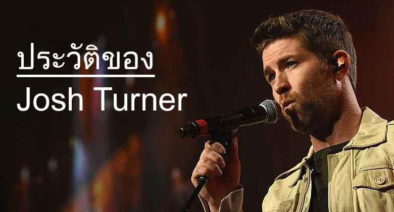Josh-Turner-History-news-site